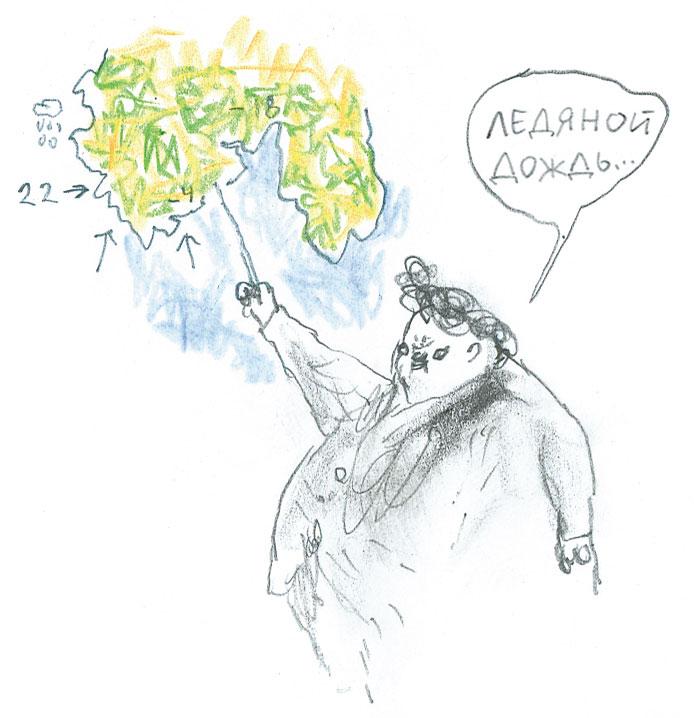 Доктор Проктор и конец света (как бы)