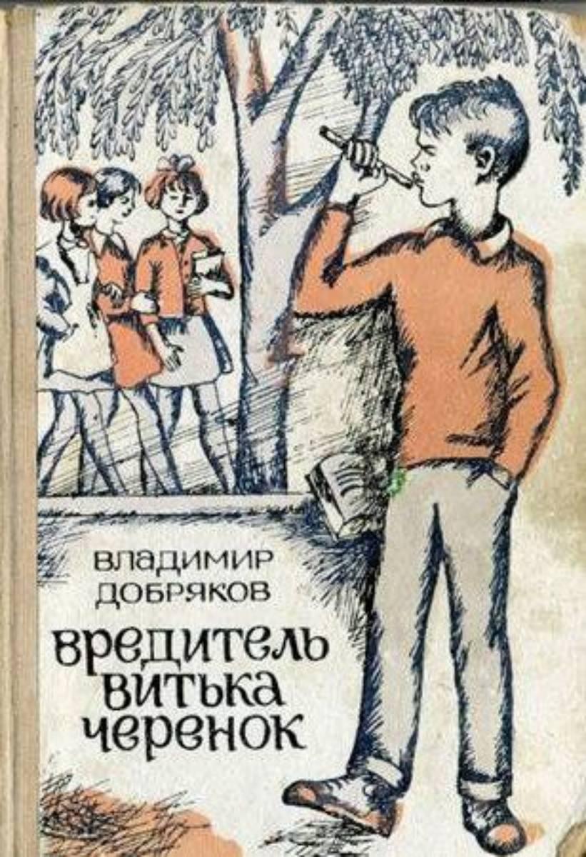 Сказки а.с.пушкина сказка о попе и о работнике его балде читать