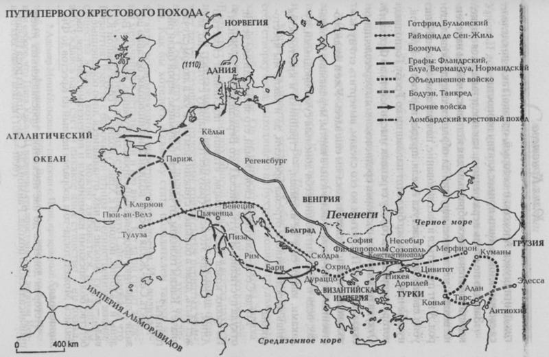 Анальный секс пришел из византии