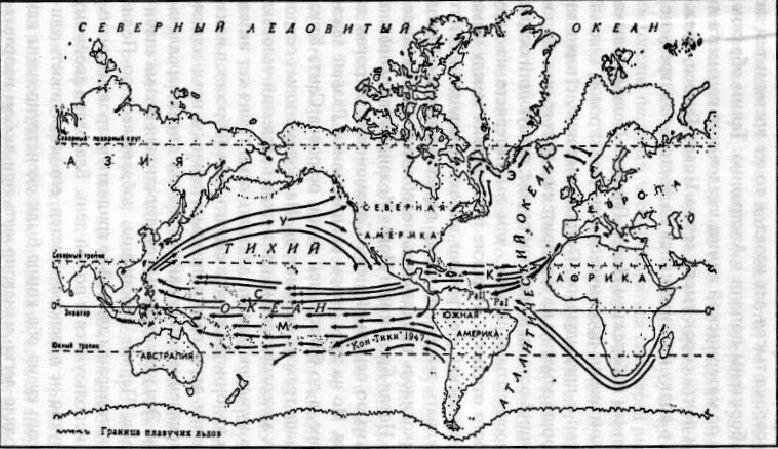 Карта-схема 5.