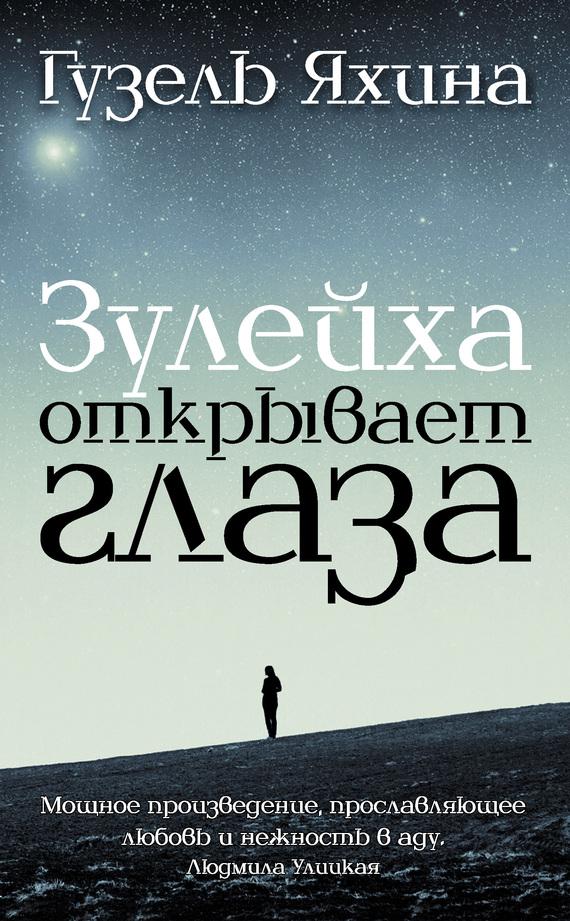 zhenshin-kulak-v-mokroy-shelke-vseh