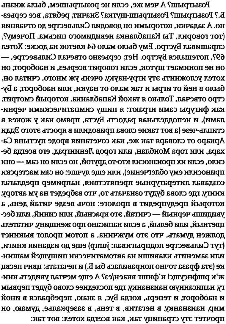 Книга  Три грустных тигра cbc780b2631