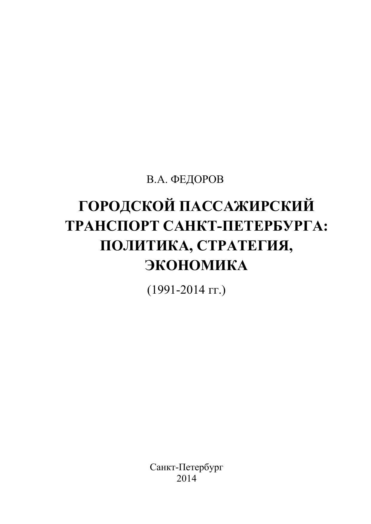 Читать онлайн Директор информационной службы №04/2012