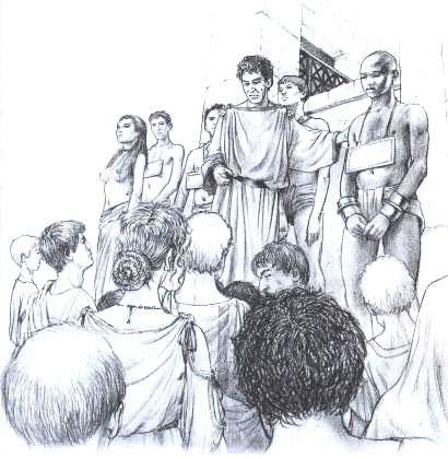 Наказание мылом раба