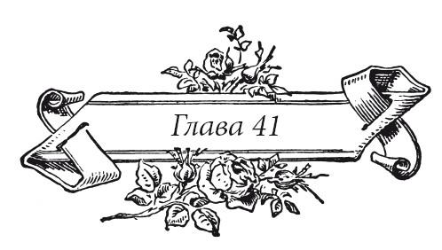Венецианский контракт
