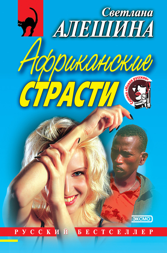 sbornik-chastnoy-gruppovushki-film-ocharovanie-porno-onlayn