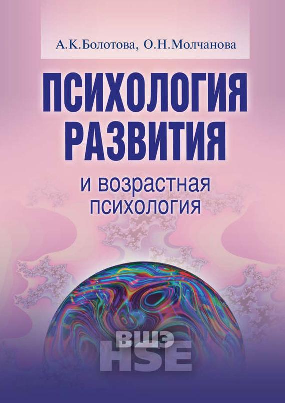 Читать самая лучшая по психологии человека