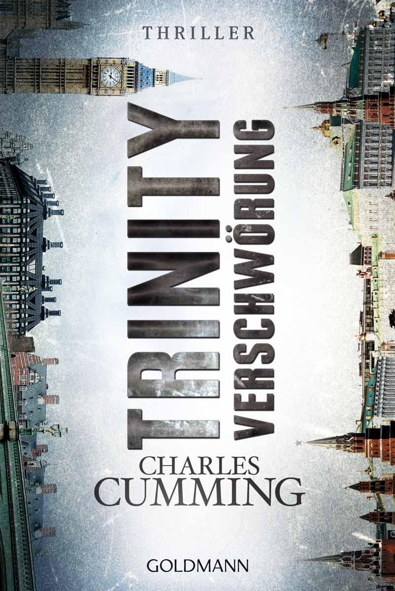 книга Trinity Verschw