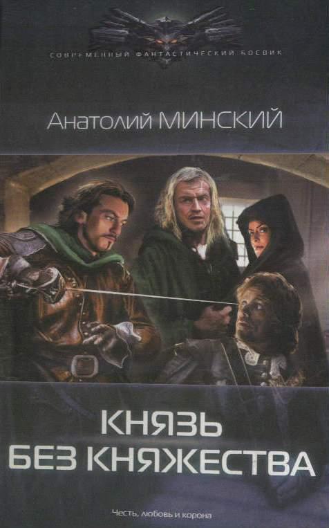 Учебник макарова информатика читать