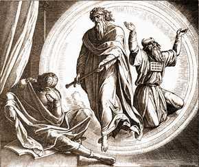 Библия в иллюстрациях