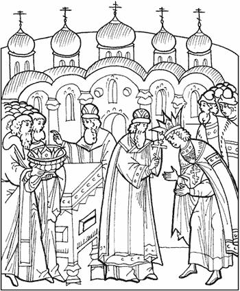Венчание на царство - Я познаю мир. История русских царей