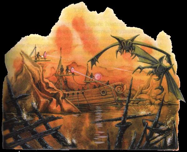 Битва в Подземной стране