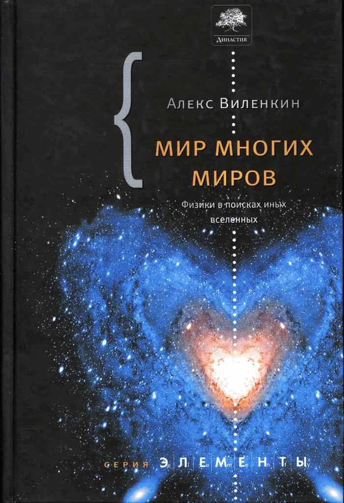 fb2 химическая физика журнал официальный сайт