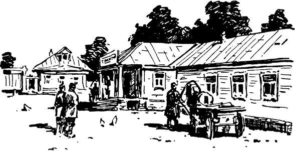 Трудовые книжки со стажем Марьиной Рощи 2-я улица чеки для налоговой Автозаводский 2-й проезд
