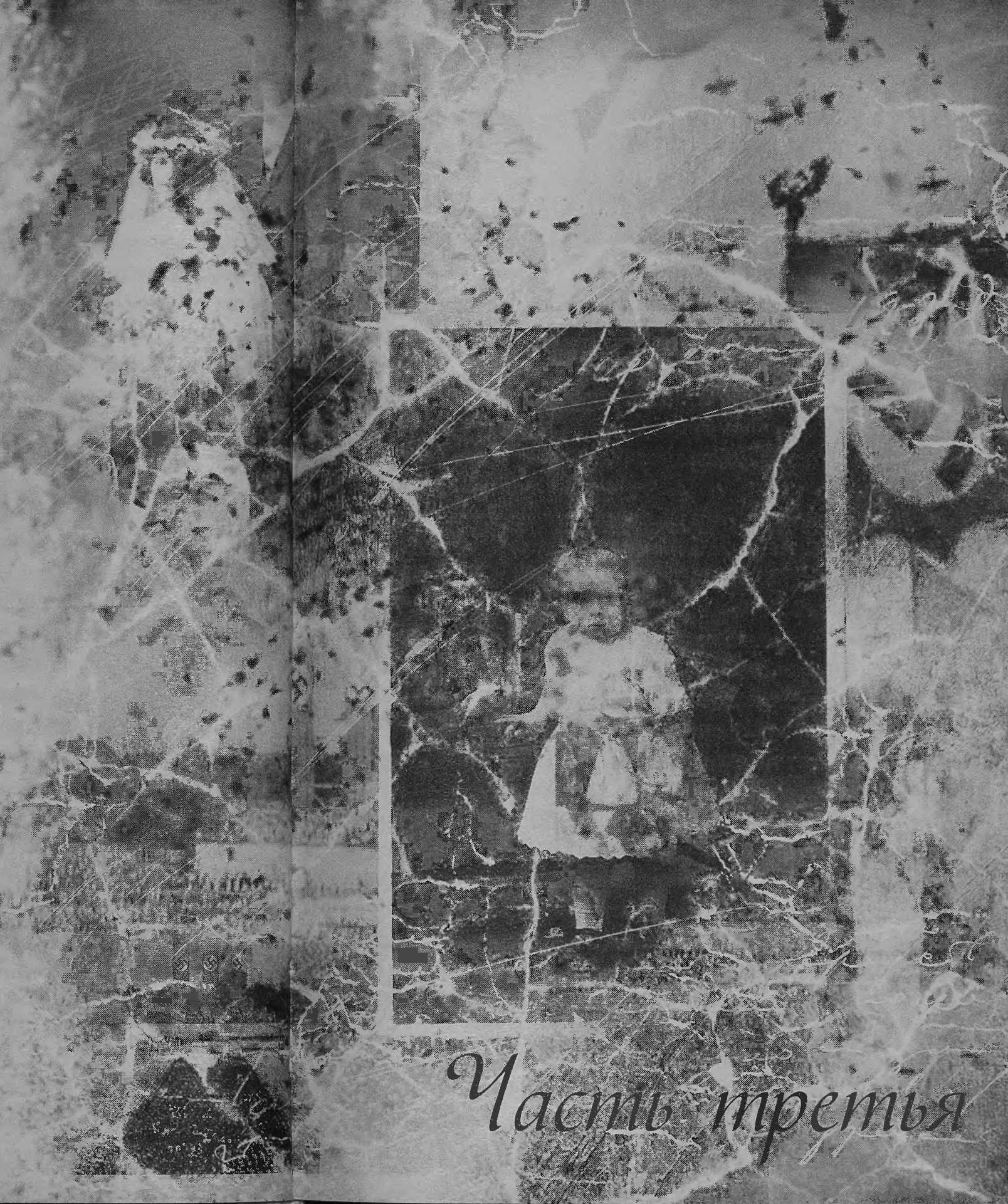 Украли трусы матери 26 фотография