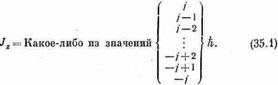 7. Физика сплошных сред