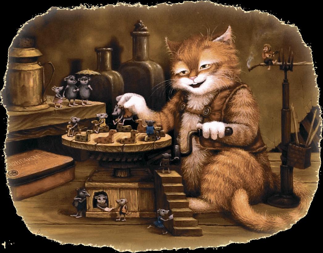 Сказки кота Кузьмы