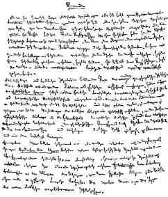 Собрание сочинений Маркса и Энгельса. Том 3