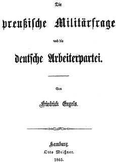 Собрание сочинений Маркса и Энгельса. Том 16