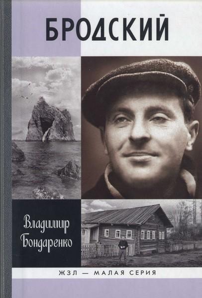 Обложка анастасия бегунова биография личная жизнь