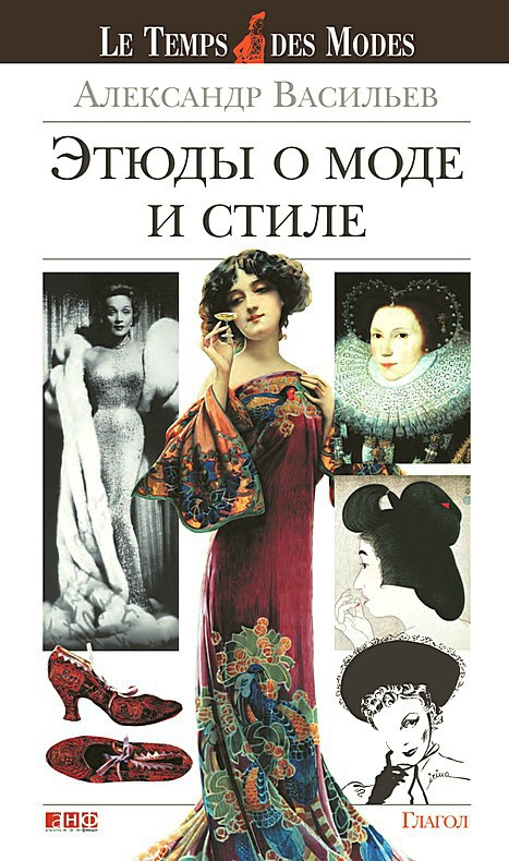 download В. М. Бехтерев (1857 1927)