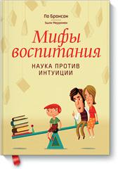 pdf Soviet Marxism