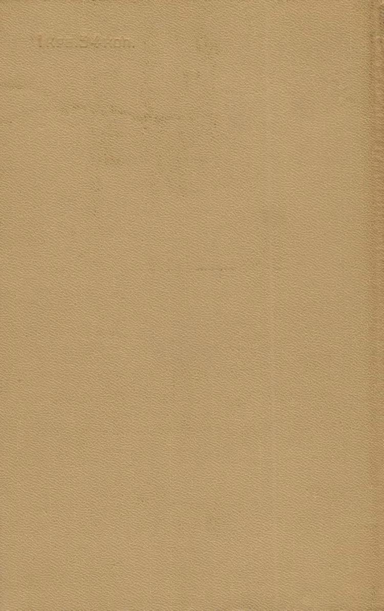Леся Українка. Зібрання творів у 12 томах. Том 6