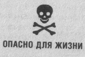 Книга: Смерть берет тайм-аут