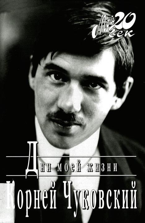 Обложка книги чувашская певица ольга семенова биография