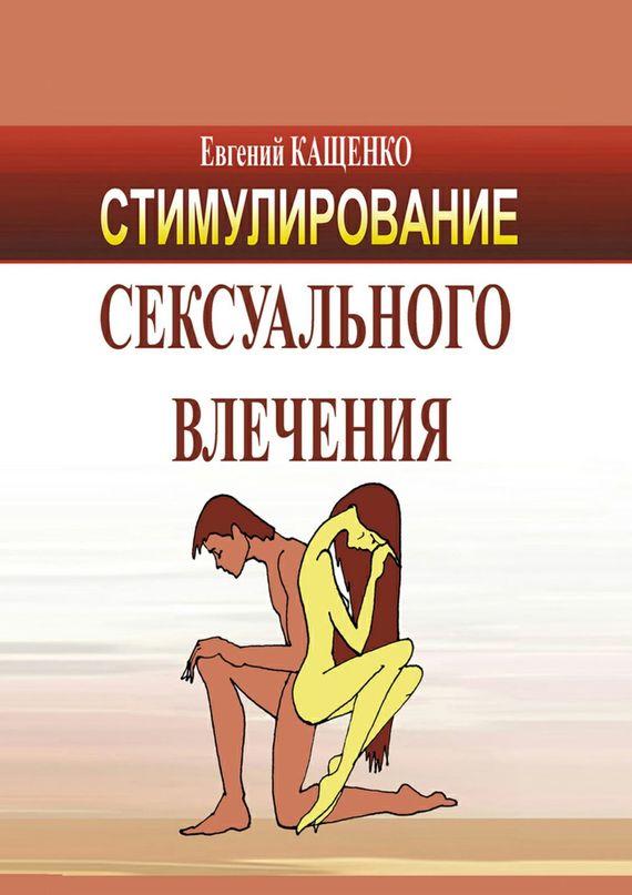 Методика сексуального долголетия рода салтыковых