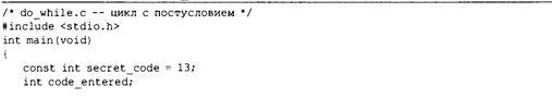 Язык программирования C. Лекции и упражнения. 6-е издание