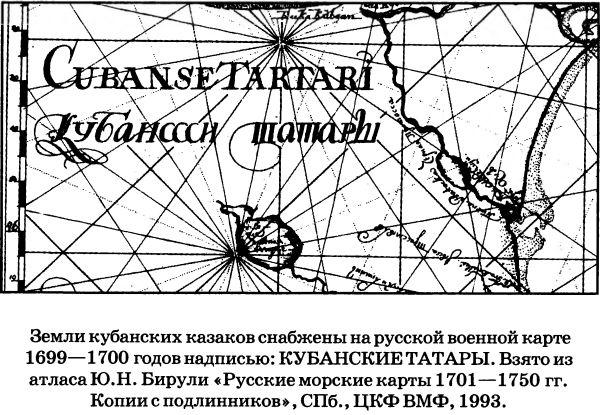 Древняя история казачества