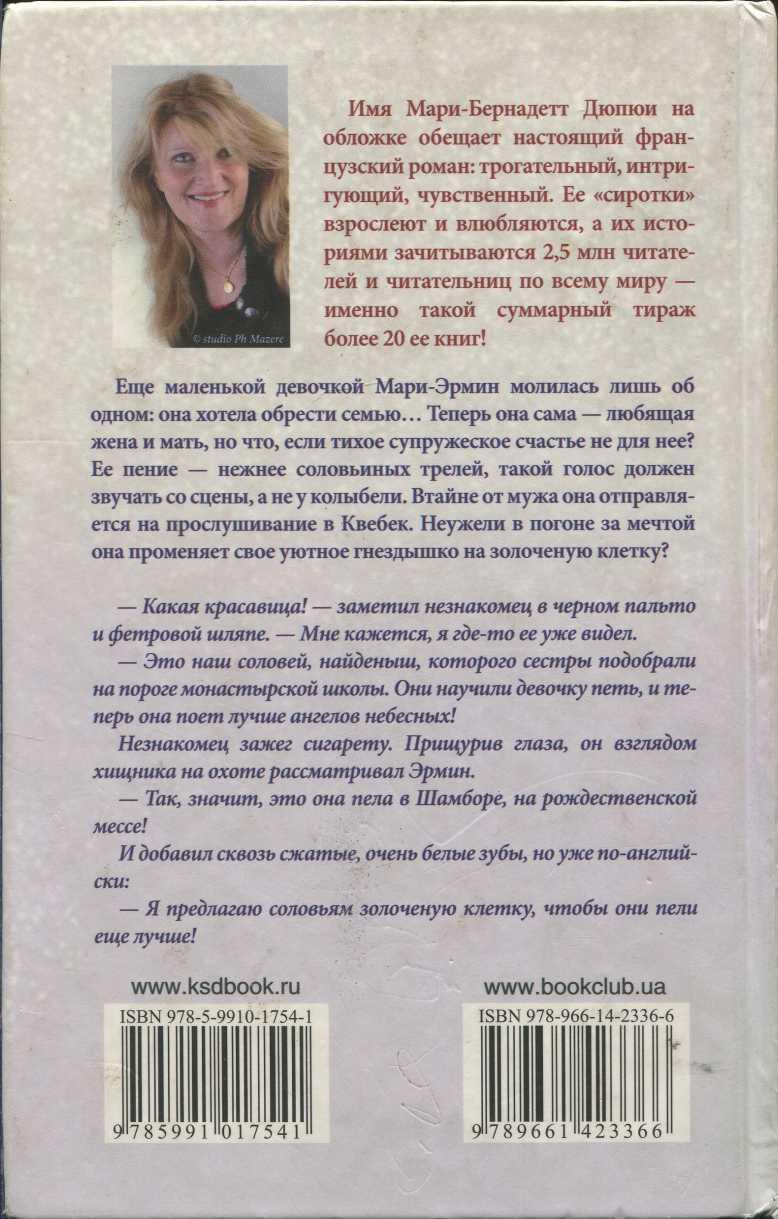 otdamsya-v-prisutstvii-muzha-hudenkiy-paren-s-bolshim-chlenom-foto