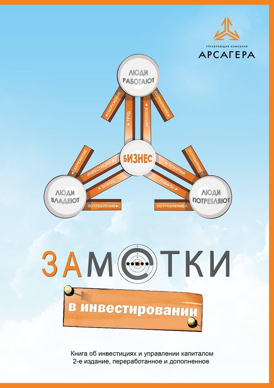 скачать книги по управлению торговыми комплексами бизнес центрами бесплатно