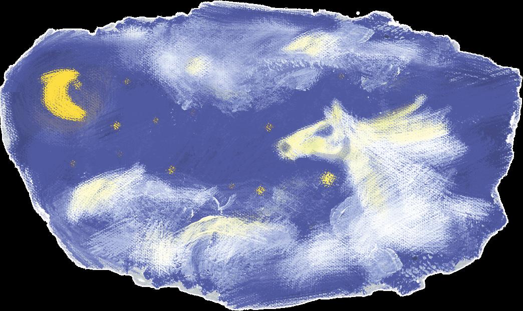 Мечта Агаты