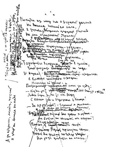 анализ стихотворения айя-софия
