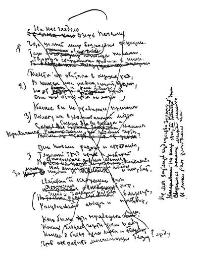 анализ стихотворения нет бил барабан