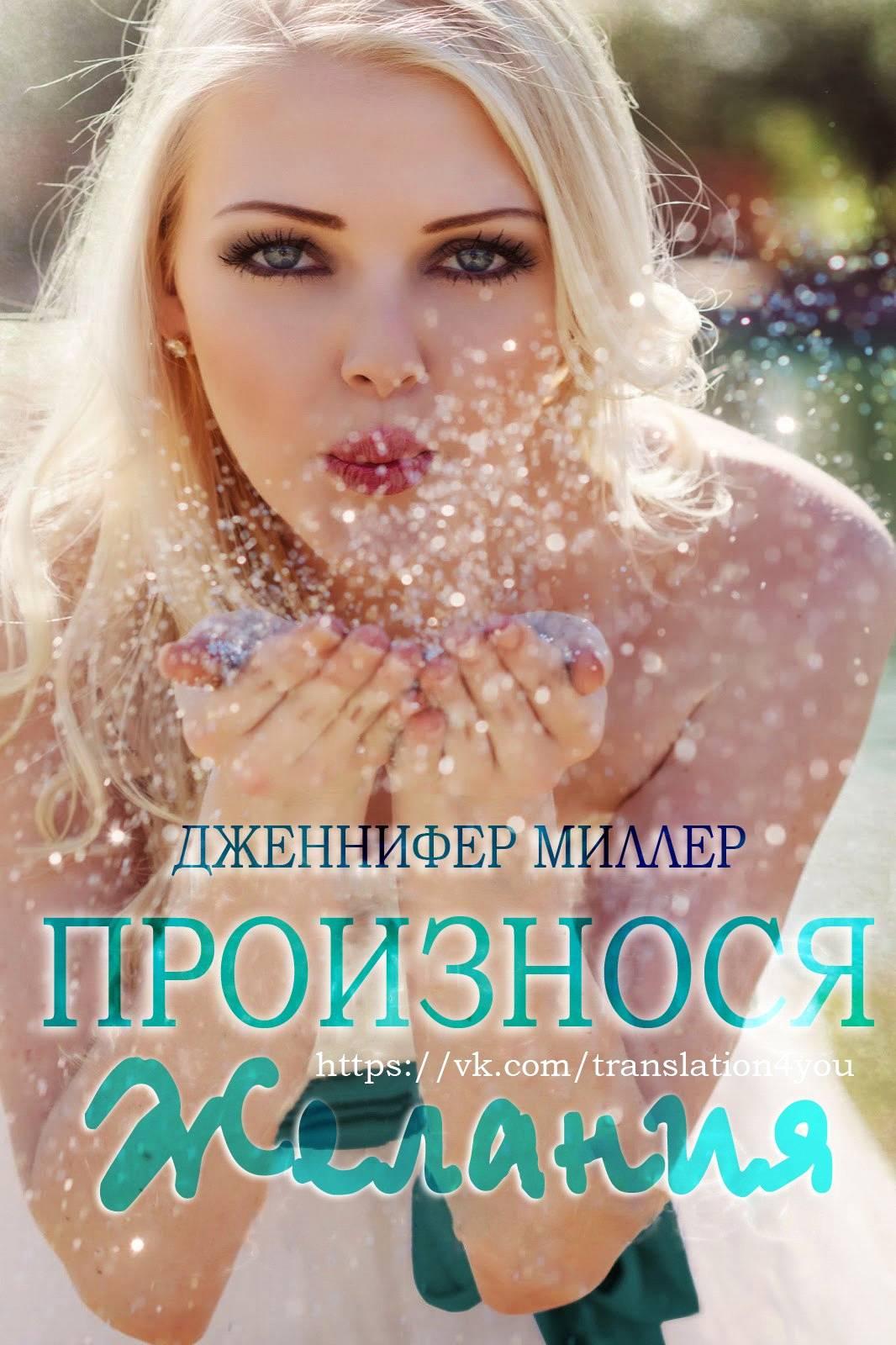 na-devichnike-vi-delali-minet-zhenskiy-forum-sperma-v-vagine-nechayanno
