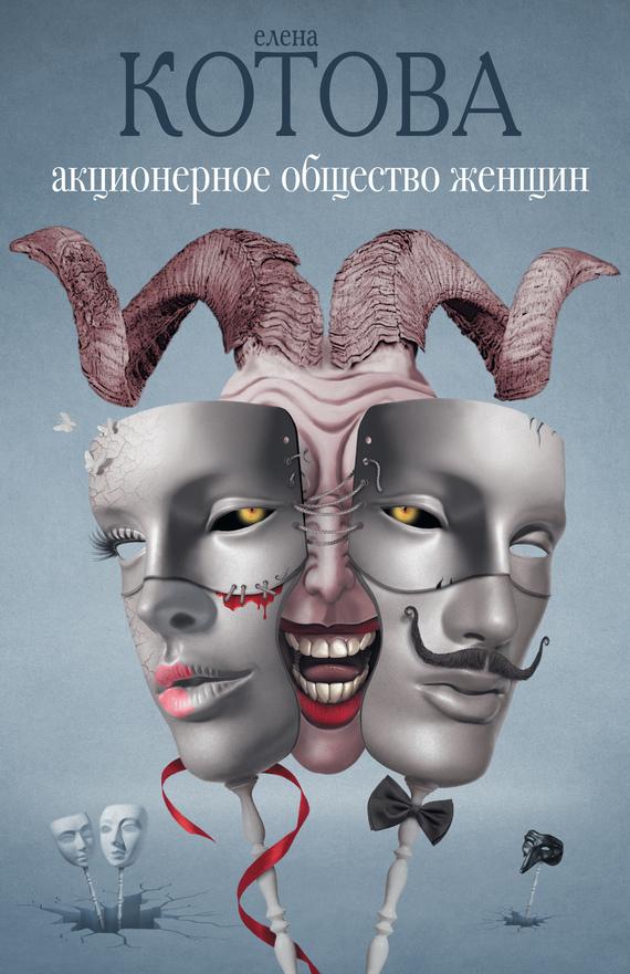 Русскую девочку трахает толпа негров и заливают лицо спермой