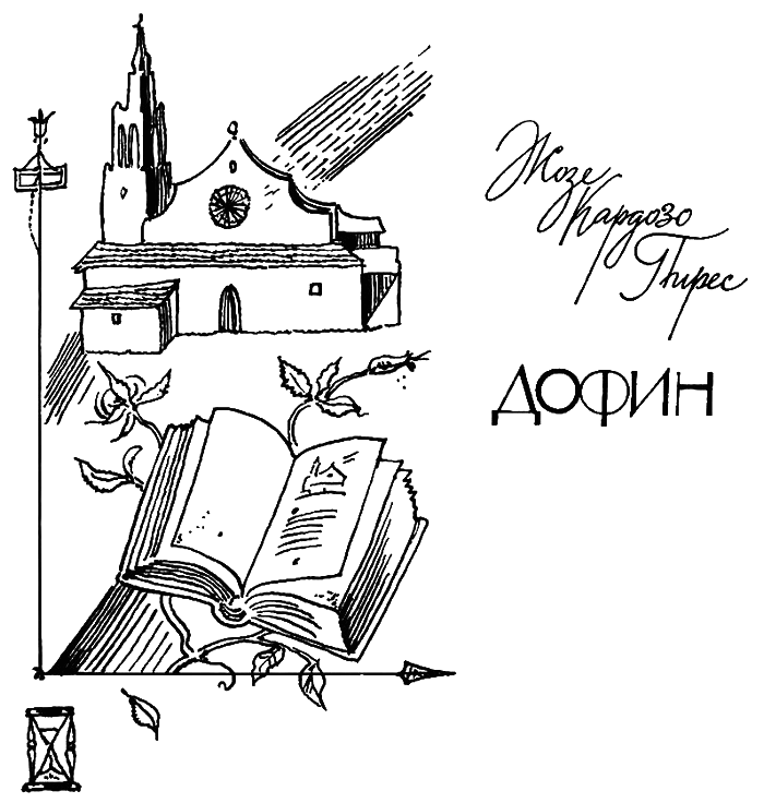 Португальские портовые шлюхи фото 595-250