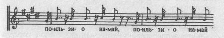 Шаутбенахт