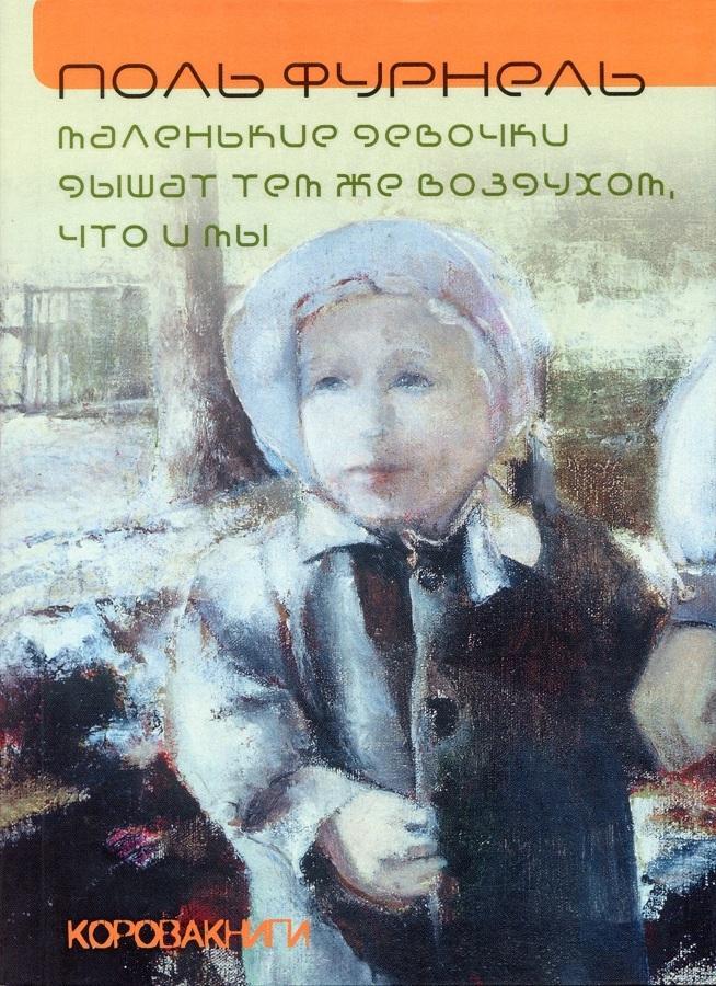 Стриптиз молоденькой девочки с хорошенькой попкой и сиськами