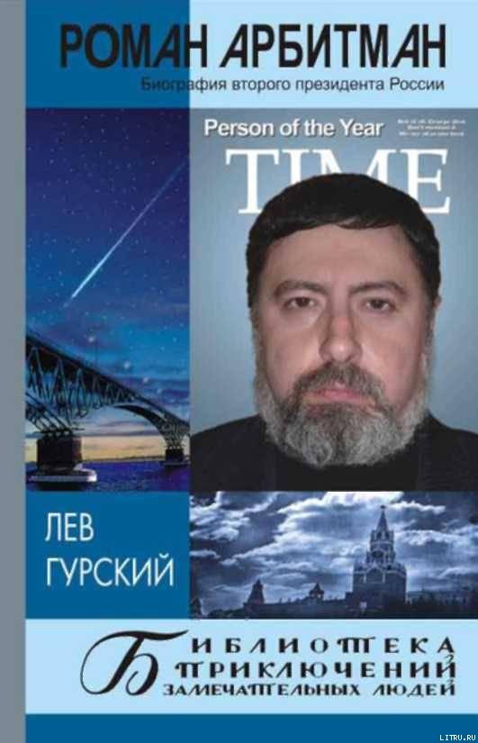 Читать шабалин владимир николаевич биография