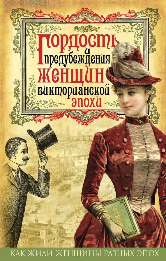 foto-erotika-zamuzhnie-dami-uspevayut-flirtovat-s-russkim-perevodom