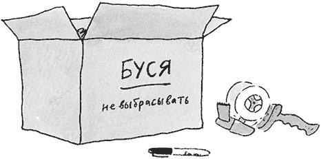 Пьяная Гвинет Пэлтроу В Черном Белье – Я Ухожу – Не Плачь (2010)