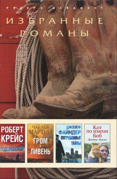 top-katalog-zhena-nadela-seksualnie-visokie-sapogi-i-vstretila-muzha-video-rossiya-rabstve