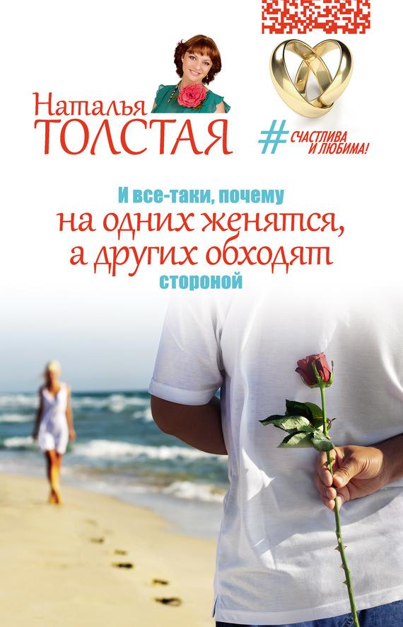 devushki-messhostri-privyaazivali-parna-beloy-grudkoy-foto