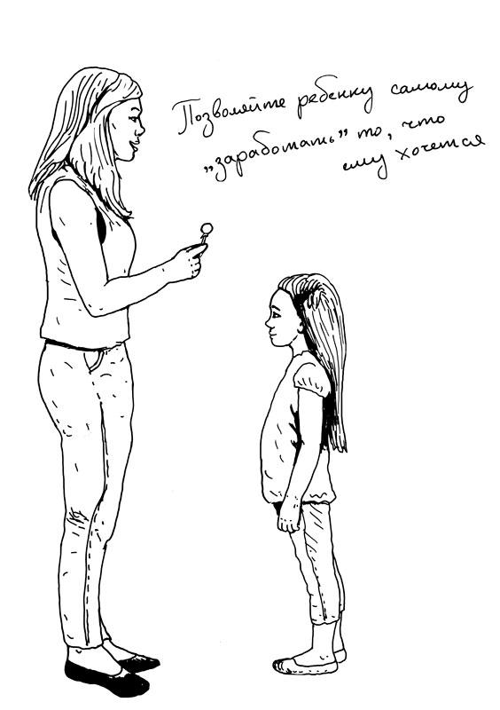 Развиваем способности ребенка. Как подготовить его к школе? От 4 до 7 лет
