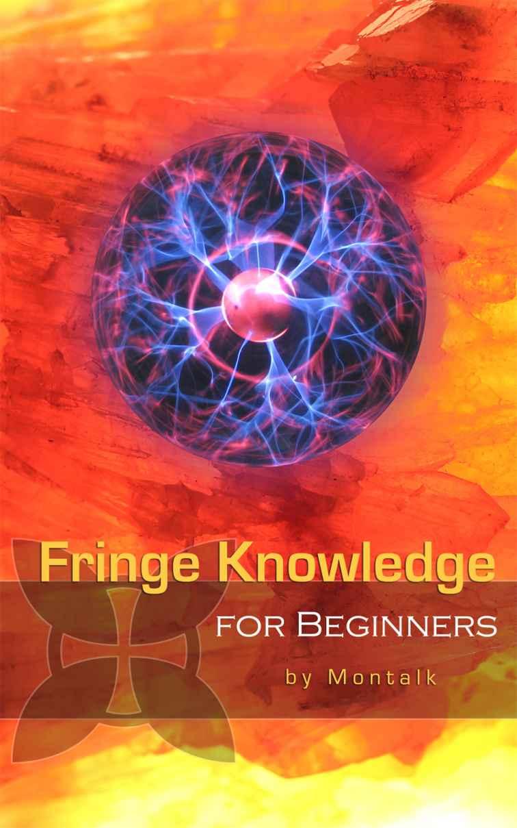 Начала Тайного Знания