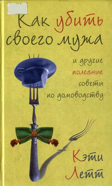video-dorsel-muzh-cheshet-bolshuyu-mohnatuyu-pizdu-zheni